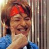 Hideko Ikuta: Smilling Toma