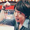 SHO: Shiyagare!!