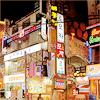 places ► seoul ► nightlife