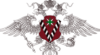 Лого ФМС России