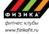 fizikafit userpic