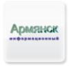 Армянск.Инфо