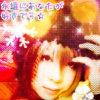 tsurugi_daily
