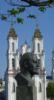 Церковь и Ленин