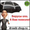 drweb_shop userpic