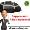 drweb_shop userpic