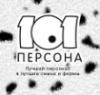 101persona userpic