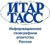 itartass_news userpic