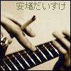 DieZu: Die - guitar live
