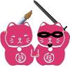 2possum2 userpic