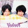Yutori Bed