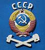 МПС СССР