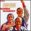 soviet_men userpic