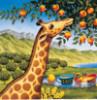 Жирафа Анюта