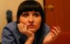 youlie_truenova userpic