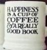 счастие