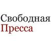 svpressa_ru