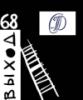 Театральное объединение [выход68]
