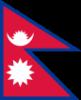 Flag of Napal