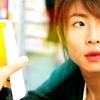 Aiba <3