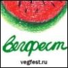 vegfest_russia userpic