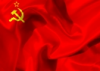 за СССР