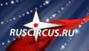 ruscircus_ru [userpic]