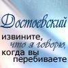 socio-fandom.diary.ru Извините
