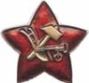 gwiazda czerwona