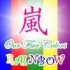 虹のカケラ ~no rain, no rainbow~