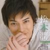 miha_bara: cute Junjun <333