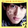 sonia_san userpic