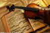 скрипка, музыка, любовь