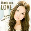 nur_chan89: kana thank you