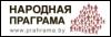 prahrama userpic