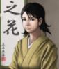 Японская девушка-1