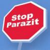 Стоп паразит