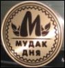 yamaskvich