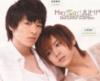 YamaChii love