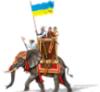 Украиннцы