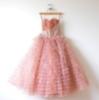 принцесяче плаття