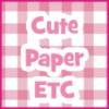 cute_paper