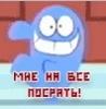 ku3e4ka userpic