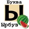 anatoly_sidorov
