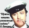 commonodessit userpic