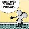 vovse_ne