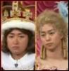 Yama royal
