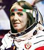 Космослава