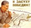 galenovich userpic