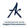 pc_konchalovsky userpic